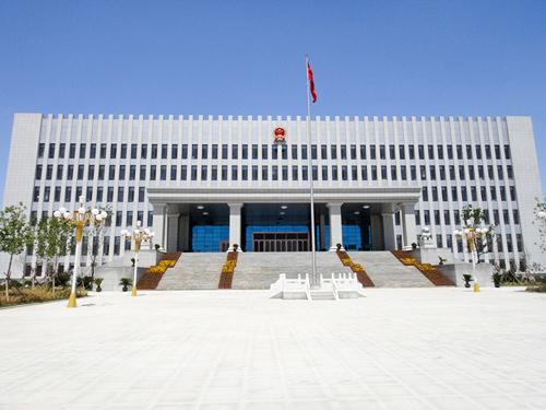 营口中级人民法院